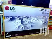 Brand New LG Smart Uhd 4k Tv 43 Inches | TV & DVD Equipment for sale in Central Region, Kampala