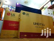 New LG Smart Uhd 4k Tv 43 Inches | TV & DVD Equipment for sale in Central Region, Kampala
