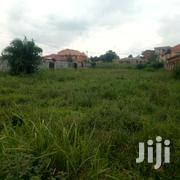 Plot Of Land In Namugongo For Sale | Land & Plots For Sale for sale in Central Region, Kampala