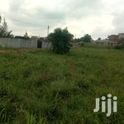 50/💯 Ft Plot of Land for Sale Namugongo | Land & Plots For Sale for sale in Central Region, Kampala