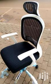 White Mesh Chair | Furniture for sale in Central Region, Kampala