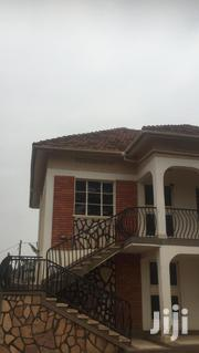House Sale | Commercial Property For Sale for sale in Central Region, Kampala