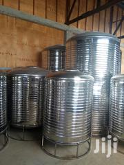 Baoning Metal Products | Manufacturing Materials & Tools for sale in Central Region, Kampala