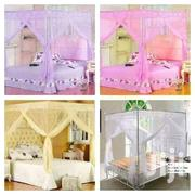 Mosquito Net | Home Accessories for sale in Central Region, Kampala