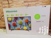 New Hisense 32inches Smart Led Digital TV | TV & DVD Equipment for sale in Central Region, Kampala