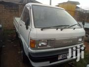 Toyota Town Ace | Vehicle Parts & Accessories for sale in Central Region, Kampala