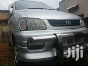 Toyota Noah 2001 Silver | Cars for sale in Central Region, Kampala
