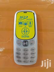 New Mobile Phone 512 MB | Mobile Phones for sale in Central Region, Kampala