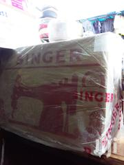 New Singer Sewing Machine | Home Appliances for sale in Central Region, Kampala