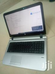 Laptop HP ProBook 450 G3 8GB Intel Core i7 HDD 500GB | Laptops & Computers for sale in Central Region, Kampala