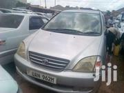 Nadia Uan | Cars for sale in Central Region, Wakiso