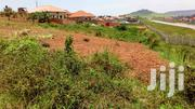 Juicy Plot for Sale at Entebbe | Land & Plots For Sale for sale in Central Region, Kampala