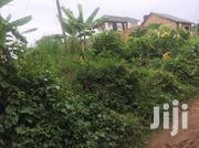 Land In Matugga Wakiso For Sale | Land & Plots For Sale for sale in Central Region, Wakiso