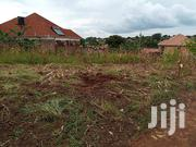 Plot In Namugongo For Sale | Land & Plots For Sale for sale in Central Region, Kampala