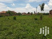 Spacious Land for Sale | Land & Plots For Sale for sale in Central Region, Mukono