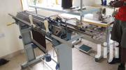 Flying Tiger Industrial  Sewingmachines (HD) | Commercial Property For Sale for sale in Central Region, Kampala