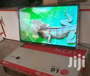 Brand New LG Led Flat Screen Tv 26 Inches | TV & DVD Equipment for sale in Central Region, Kampala