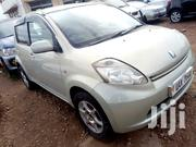 Toyota Passo 2004 | Cars for sale in Central Region, Kampala