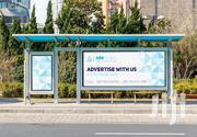 Outdoor Advertising Signs And Fabrications | Manufacturing Services for sale in Central Region, Kampala