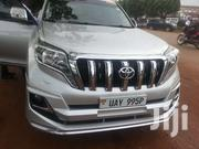 Toyota Tx Prado Landcruiser With Perfect Engine Still Intact | Cars for sale in Central Region, Kampala