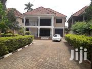 New Five Bedroom House In Naguru For Sale | Houses & Apartments For Sale for sale in Central Region, Kampala