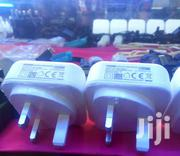 Huawei Switching Fast Power Adapter 2A | Clothing Accessories for sale in Central Region, Kampala