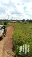 Beautiful View 25 Decimal At 39M | Land & Plots For Sale for sale in Mukono, Central Region, Uganda