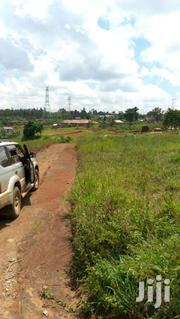 Beautiful View 25 Decimal At 39M | Land & Plots For Sale for sale in Central Region, Mukono
