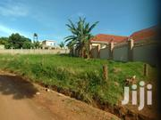 Very Hoy 12 Decimals Plot on Quicksale in Heart of Munyonyo With Title   Land & Plots For Sale for sale in Central Region, Kampala
