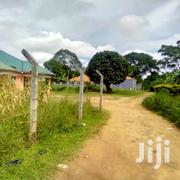 In Kyanja Near Tarmac 15 Decimals for Sale at 150M Ugx Titled | Land & Plots For Sale for sale in Central Region, Kampala