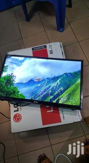 Digital Lg Flat Screen With Inbuilt Decoder 32 Inches | TV & DVD Equipment for sale in Central Region, Kampala