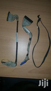 CPU Inside Cables | Accessories & Supplies for Electronics for sale in Central Region, Kampala