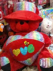 Teddy Bear Cotton Doll | Toys for sale in Central Region, Kampala