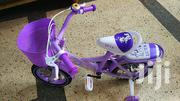 Kids Bicycles | Toys for sale in Central Region, Kampala