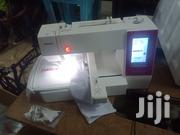 Arian Tailors Center | Printing Equipment for sale in Central Region, Kampala