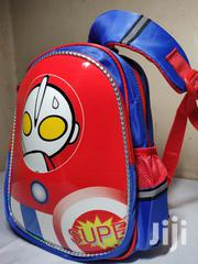 Kids School Back Bag | Bags for sale in Central Region, Kampala