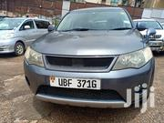 Mitsubishi Outlander 2005 Gray | Cars for sale in Central Region, Kampala