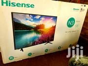 Brand New Hisense 55 Inches Smart Uhd 4k Tvs At 2.4m | TV & DVD Equipment for sale in Central Region, Kampala