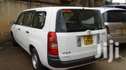 Toyota Succeed 2007 White | Cars for sale in Central Region, Kampala