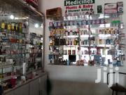 2 Retail PHARMACIES With NDA Valid LICENSES Each For Sell Urgently | Makeup for sale in Central Region, Kampala