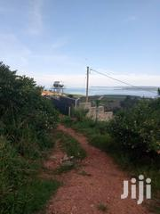 ENTEBBE ROAD KIGO (Lakeview): Land for Sale 50 Decimals at 320m | Land & Plots For Sale for sale in Central Region, Wakiso