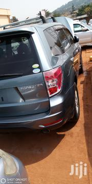 Subaru Forester 2008 2.0 X Comfort Gray | Cars for sale in Central Region, Kampala