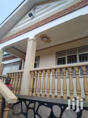 House for Sale at Bunamwaya | Houses & Apartments For Sale for sale in Central Region, Wakiso