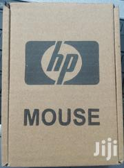 HP Optical Mouse | Computer Accessories  for sale in Central Region, Kampala