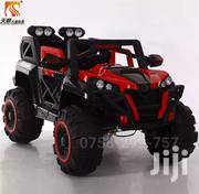 Kids 4 Wheel Rechargeable Electric Gift Car With Bouncing (2-8years) | Toys for sale in Central Region, Kampala