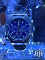 Fitrin | Watches for sale in Central Region, Kampala