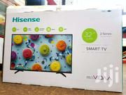 New 32' Hisense Smart | TV & DVD Equipment for sale in Central Region, Kampala