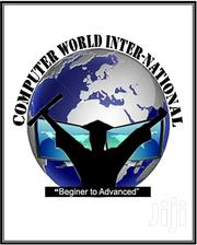 Computer World International | Child Care & Education Services for sale in Eastern Region, Jinja