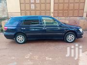Toyota Vista 2002 Blue | Cars for sale in Central Region, Kampala