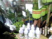 Organic Manure And Organic Pesticide | Feeds, Supplements & Seeds for sale in Western Region, Kabale